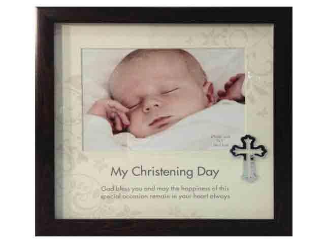 My Christening Frame
